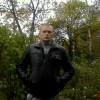Роман, Г. Калуга. Фотография 573207