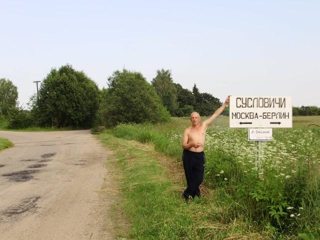 Sergey, Россия, Воронеж. Фото на сайте ГдеПапа.Ру