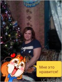 ульяна, Россия, Ливны, 32 года