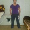 Андрей, Россия, Москва, 32 года. Хочу найти девочку для жизни