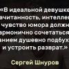 Алексея (неполное среднее)
