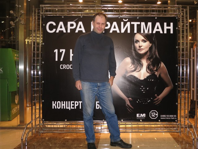 Евгений, Россия, Москва, 50 лет