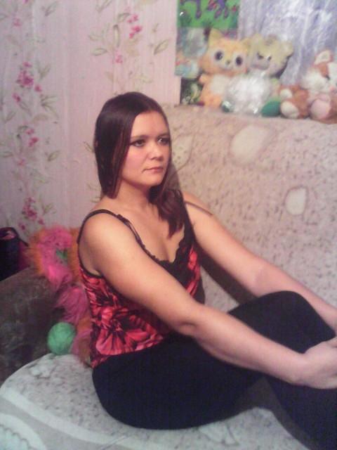 сайт знакомств без регистрации в артёмовске