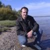 Андрей, Россия, Кострома, 43 года. ищу спутницу