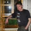 Дмитрий, Россия, Казань. Фотография 577640