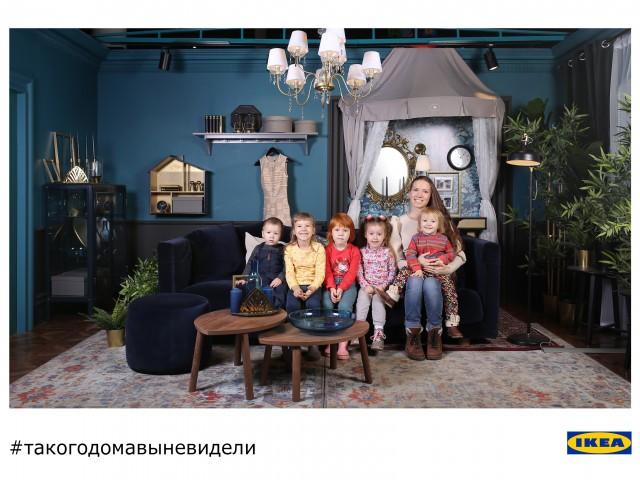 Вика, Россия, Самара, 29 лет, 6 детей. Я многодетная мама. У меня 6 детей.