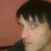 Михаил, Казахстан, Алматы (Алма-Ата), 46 лет. Хочу найти Девушку или женщину для общения, для серьезных отношений.