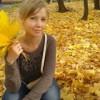 Кристина Бергер, Россия, Москва, 34 года, 1 ребенок. взрослая женщина ищет спутника жизни И будущего деда