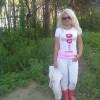 юлия, Россия, Москва, 33 года, 1 ребенок. Знакомство без регистрации