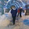 Кристина, Россия, Ульяновск, 38 лет, 2 ребенка. Познакомиться с женщиной из Ульяновска