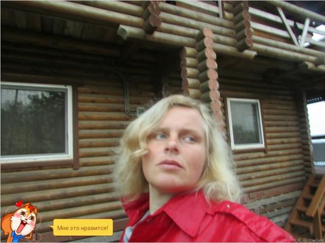 Наталья, Россия, Туапсе. Фото на сайте ГдеПапа.Ру