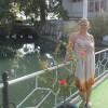 Ольга, Россия, Тольятти. Фотография 583025