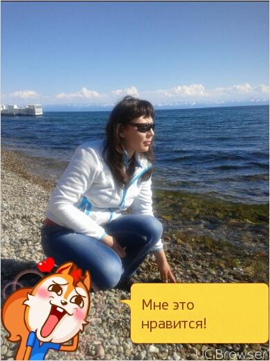 марина яковлева, Россия, г. Железногорск-Илимский (Нижнеилимский район), 36 лет