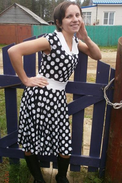 Валентина Есева, Россия, 34 года, 2 ребенка. Сайт мам-одиночек GdePapa.Ru