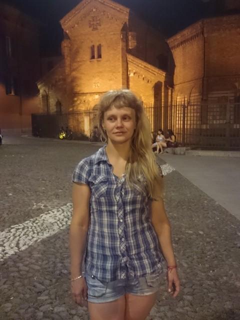 Ирина, Беларусь, Минск. Фото на сайте ГдеПапа.Ру