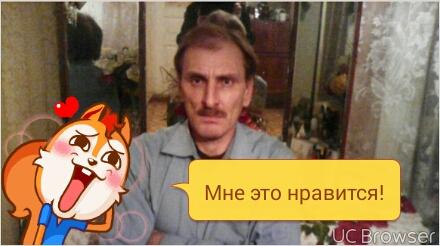 Сергей Иванович., Россия, с. Починки, 49 лет