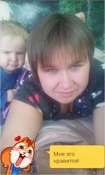 Вероника, Россия, Новониколаевский, 29 лет