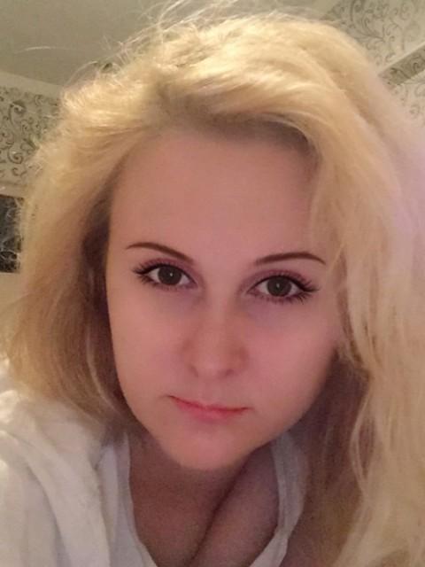 Александра, Россия, Мытищи, 33 года