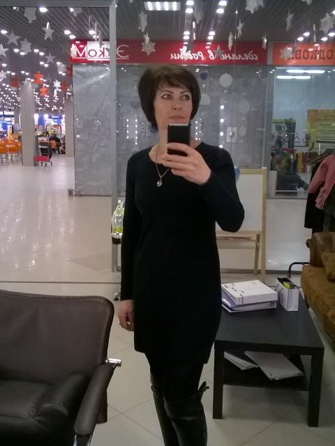 наталья, Россия, Коммунар, 45 лет