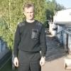 Валерий, Россия, Новозыбков, 42 года. Познакомится с женщиной