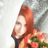 Мария Константинова, Россия, Королёв, 28 лет, 2 ребенка. Хочу найти Мужчину только для серьёзных отношений! Хорошо если мужчина будет с детьми. Могу дать мужчине и его