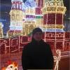 Илья, Россия, Москва, 26 лет