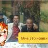 Олег, Россия, Южно-Сахалинск, 43 года, 1 ребенок. Рост 182см, работаю, добрый к детям хорошее отношение, нравственный адекватный с чувством юмора, сах