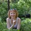 Татьяна, Россия, Златоуст, 41 год, 1 ребенок. Хочу найти Порядочного, доброго.