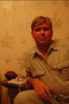 Сайт Серьёзных Знакомств Петрозаводск