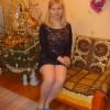 Ольга, Россия, Петрозаводск, 28 лет. смешная, задорная, хорошая хозяйка