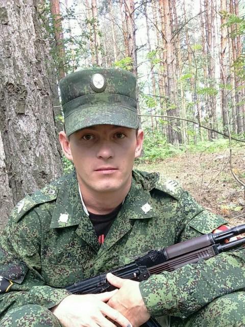 Сайт знакомств с военными в украине