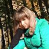 Елены  леоньтьевы