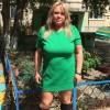 Елена, Россия, Новокузнецк, 40 лет, 1 ребенок. Хочу найти Мужчину.