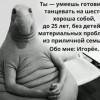 Игорь Лабунин, Россия, Москва, 46 лет, 1 ребенок. Хочу познакомиться с женщиной