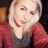 Алёна Мурая, Украина, Киев, 22 года. Хочу найти Своего человека
