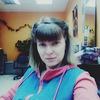 Найля Гизатуллина, Казань, 32 года