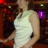 Елена, Россия, Москва, 33 года