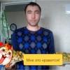 игр, Россия, Кострома, 24 года. Сайт отцов-одиночек GdePapa.Ru