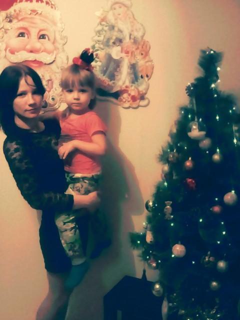 Я и моя принцеса