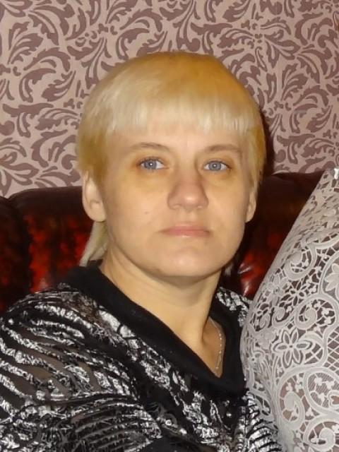 Знакомство с женщинами красноярский край