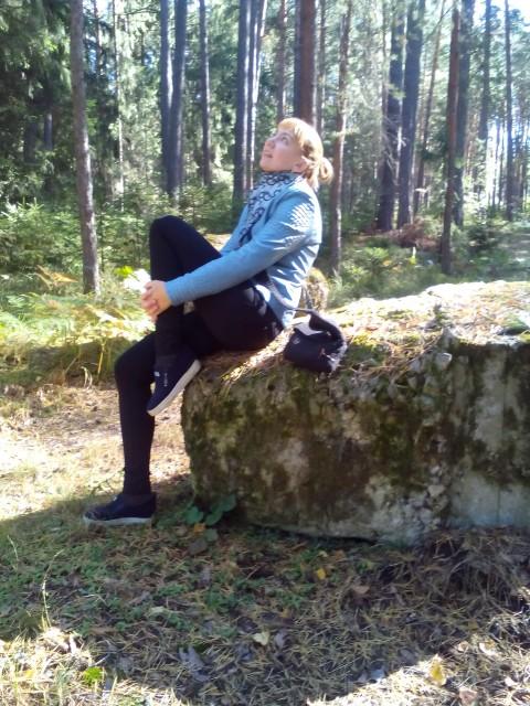 Мария, Россия, Унеча, 31 год