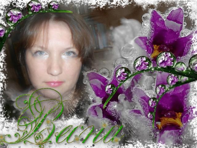НИНА, Россия, Льгов, 42 года