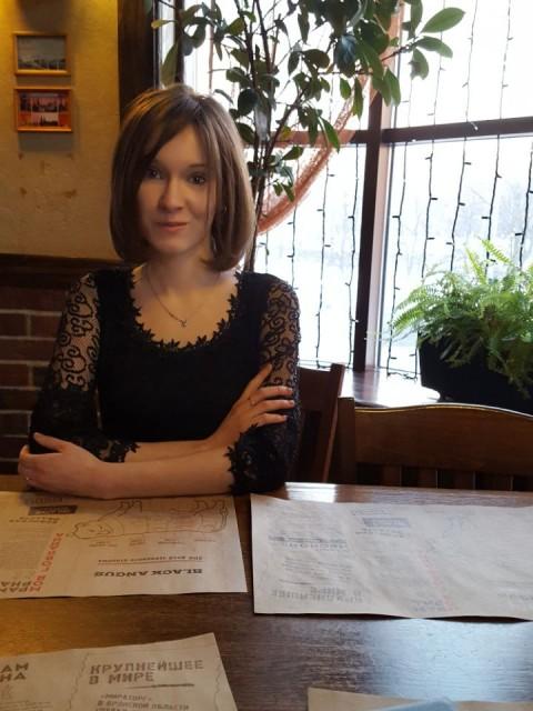 Алена, Россия, Москва, 30 лет, 1 ребенок. Хочу найти Мужчину для серьёзных отношений