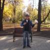 Денис, Россия, Ростов-на-Дону, 37 лет, 1 ребенок. Хочу найти Девушку, женщину для общения , встреч создания семьи