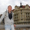 Александр, Россия, Москва, 35 лет. Хочу найти Семью.