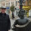 Владимир, Россия, Волгоград, 54 года, 2 ребенка. Хочу найти Познакомлюсь с девушкой для отношений и создания семьи.