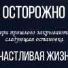 О-ЛЯ-ЛЯ, Россия, Зеленоград, 34 года
