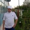Павел, Россия, Магнитогорск, 39 лет. Хочу найти Женщину.