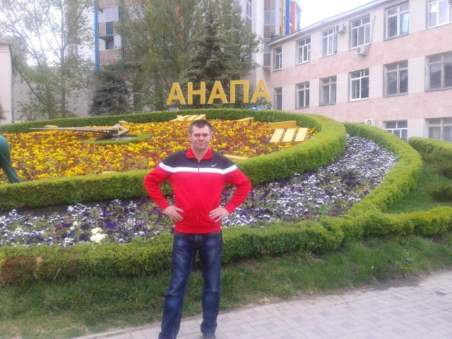 дмитрий, Россия, Славянск-на-Кубани, 48 лет