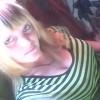 Виктория, Россия, Иркутск, 21 год, 1 ребенок. Хочу найти Человека который не обманит и полюбит моего сына как люблю я